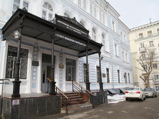 Студенты нижегородских вузов получат стипендии от мэрии