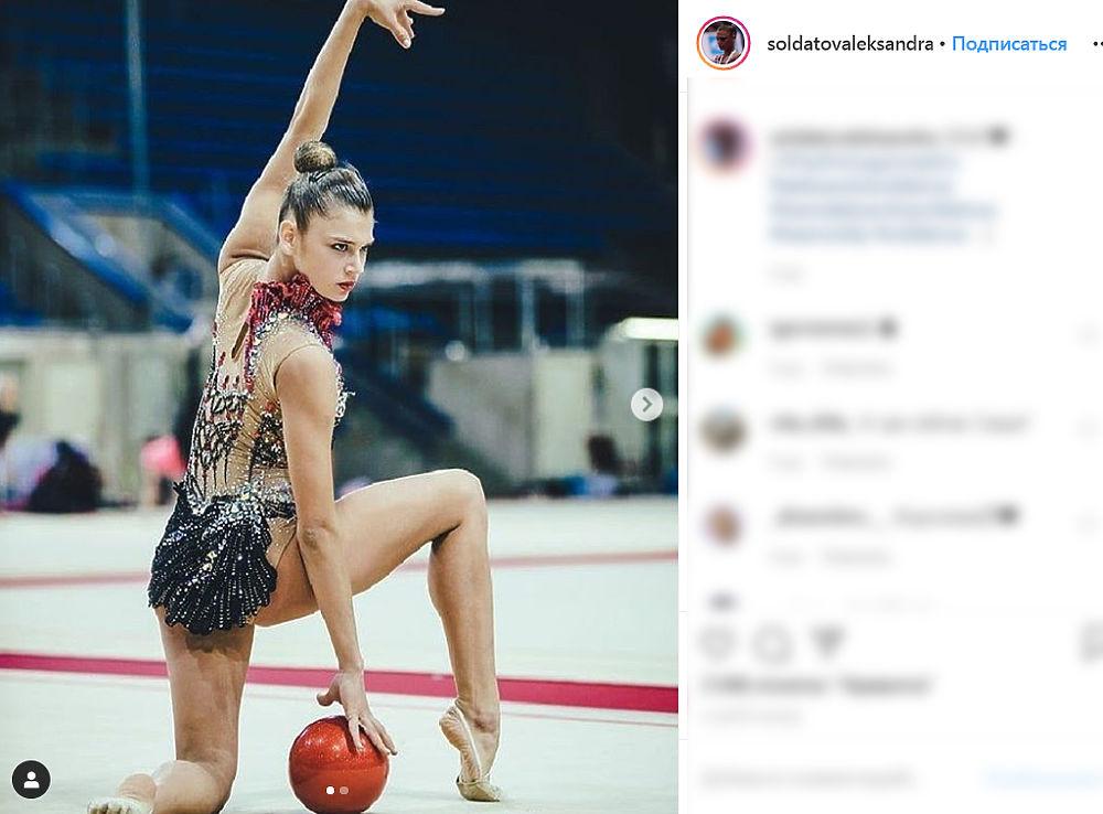 """Гимнастка Александра Солдатова рассказала о попытке суицида: """"Глупо сделала"""""""