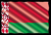 США оценят возможность причисления Белоруссии к рыночным экономикам