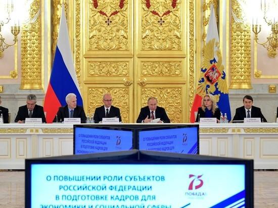 Путин объяснил план реформы вузов