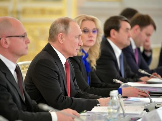 Путин предупреждал об опасности для России ситуации, схожей с коронавирусом