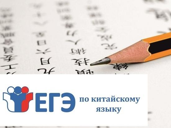 Четыре ярославских школьника будут сдавать ЕГЭ по китайскому