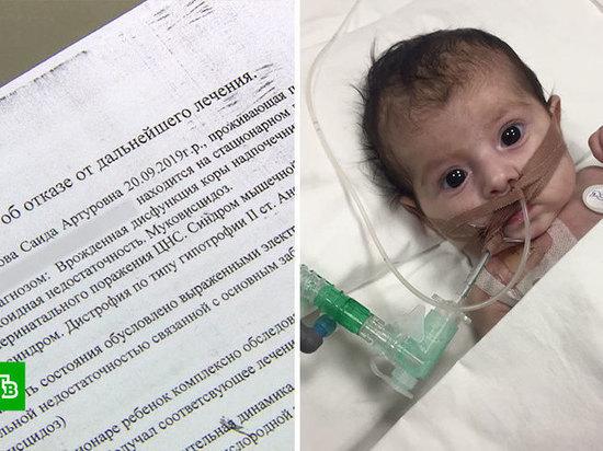 Ребенок едва не лишился жизни из-за врачей в Дагестане