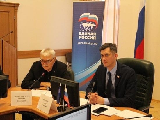 Ярославские депутаты направят более 60 миллионов рублей на ремонт школ, детских садов и благоустройство областного центра
