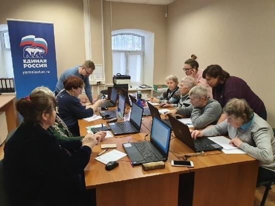 «Единая Россия» организовала в Ярославле курсы компьютерной грамотности для пенсионеров