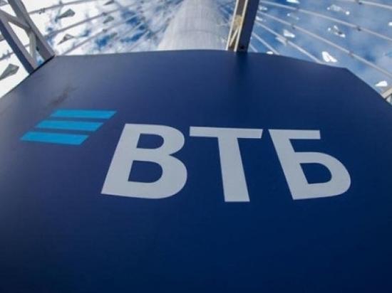 Private Banking ВТБ признан лучшим в России в области управления инвестициями по версии Euromoney