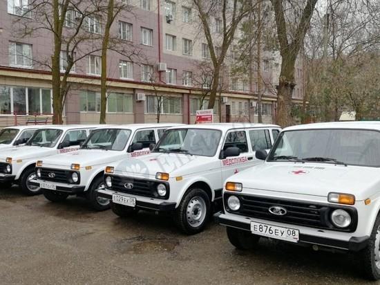 Медицинским учреждениям Калмыкии вручены машины и оборудование