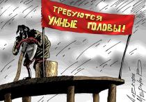 Обнародованы данные о «токсичных» проблемах российской науки