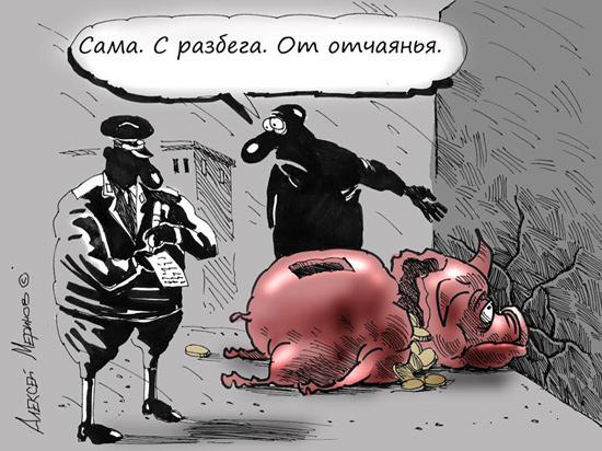 Решение ЦБ понизить ставку ослабит рубль