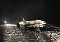 Авария винтокрылой машины могла случиться из-за погодных условий