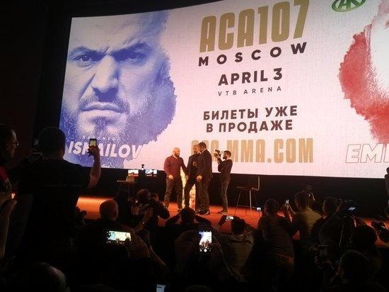 Пресс-конференция Исмаилова и Емельяненко превратилась в сценку КВН