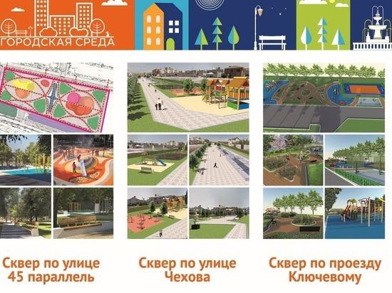 Жители Ставрополья выбирают объекты благоустройства на следующий год