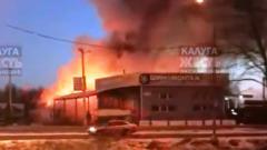 В Обнинске сгорело скандальное кафе