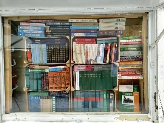 На рынке в Твери покупатели вместо сладостей увидели старые книги