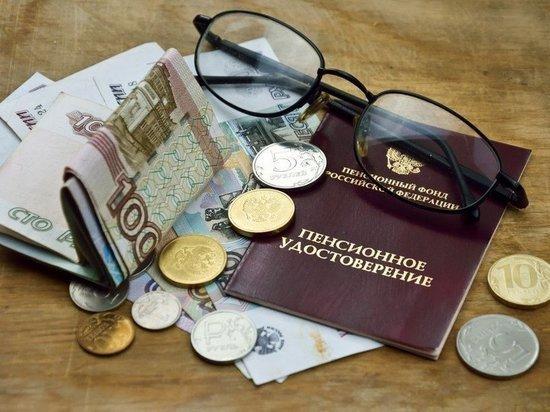 В Калмыкии снизился прожиточный минимум для населения