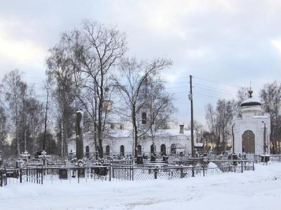 В Ярославле самое дорогое кладбище передали мэрии