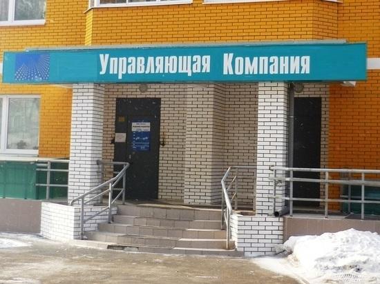 В Михайловске директор «управляшки» присвоила 7,5 млн рублей денег жильцов