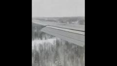 Пассажиры усинского рейса сняли жесткую посадку самолета на видео