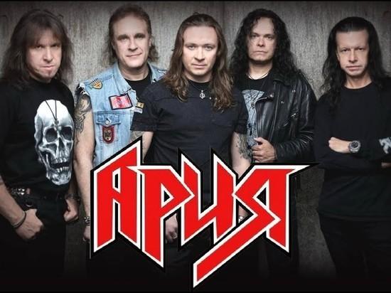 Легендарная рок-группа «Ария» выступит с новой программой в Чите (12+)