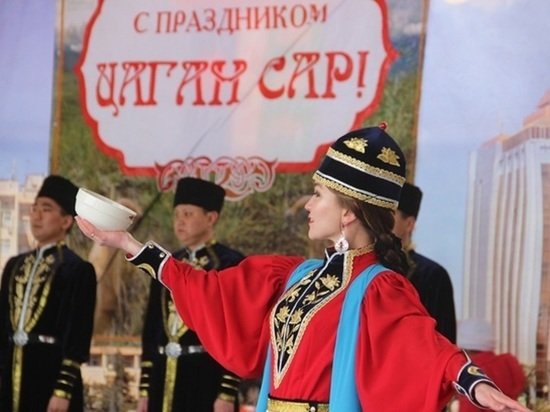 Калмыцкий Цаган Сар отметим 24-го февраля