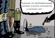 Путин велел чиновникам «выстрелить себе в ногу»