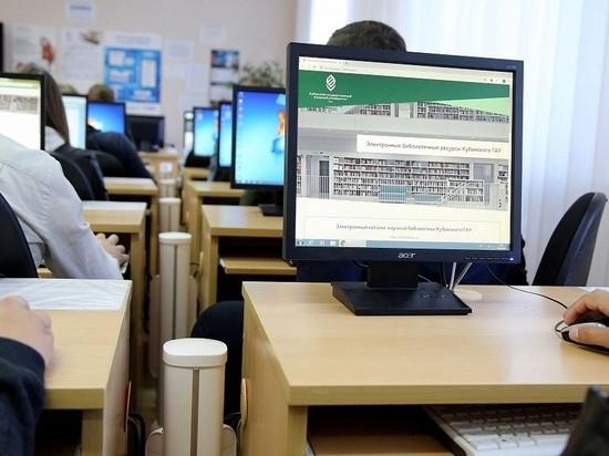 В калмыцкой библиотеке обеспечен доступ к электронным ресурсам