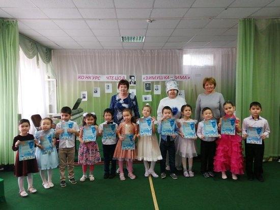 Дети в калмыцком райцентре читали стихи о зиме