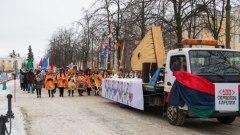 Центральным событием «Гипербореи» стало карнавальное шествие