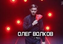 Танцор из Читы получил второй шанс в «Dance Революции» на Первом