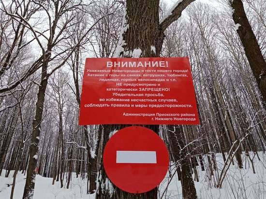 В Городце подросток погиб после катания на снежной горке