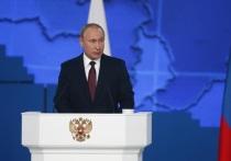 Путин назвал обстановку в мире турбулентной