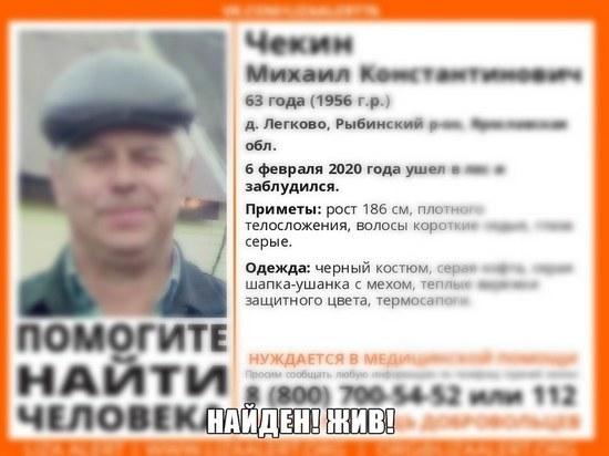 Рыбак из Рыбинска прожил в зимнем лесу трое суток