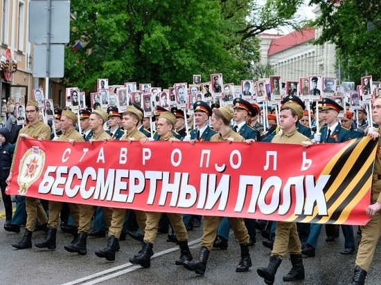 Более полусотни акций проведут в Ставрополе к 75-летию Великой Победы