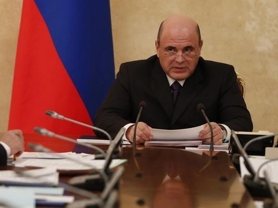 СМИ рассказали, какие надежды Путин связывает с правительством Мишустина