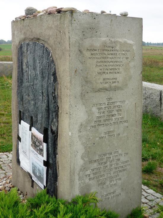 Историк: Поляки во время войны убили больше евреев, чем немцев
