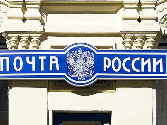 УФПС Ярославской области дало официальный комментарий по ситуации на Автобазе