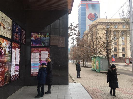 Репортаж из города, живущего вне украинских реалий