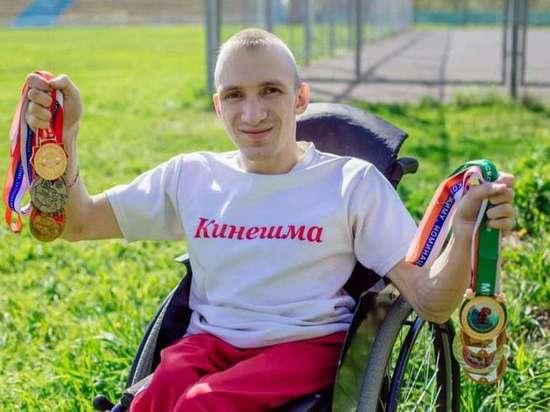 Пожар, случившийся в Кинешме, уничтожил документы и имущество известного спортсмена-паралимпийца