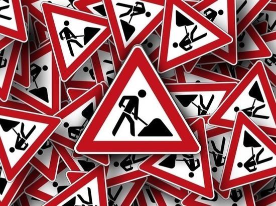 С 15 февраля в Чебоксарах закроют участок по проспекту Яковлева