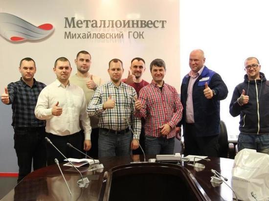 Горняки поделились опытом с коллегами из НЛМК