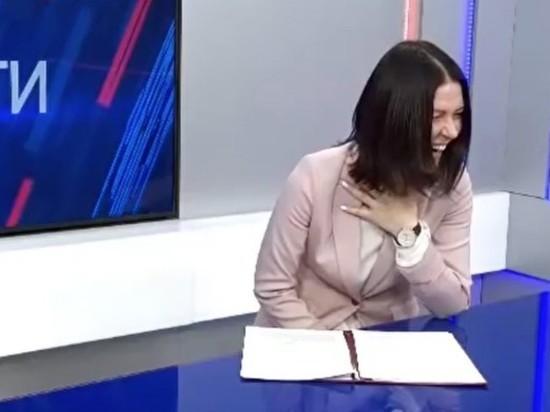 На ТВ узнали, кто слил ролик со смеющейся над льготами ведущей