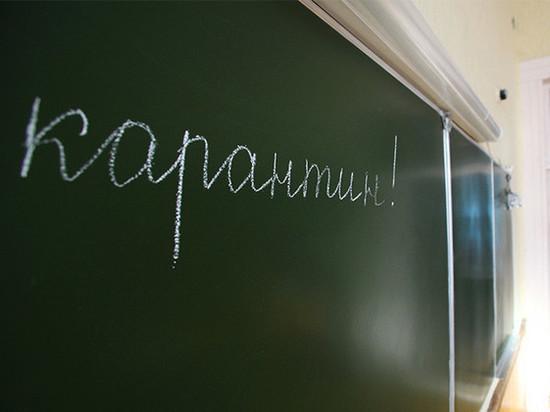 В Ярославле начали закрывать школьные классы на карантин