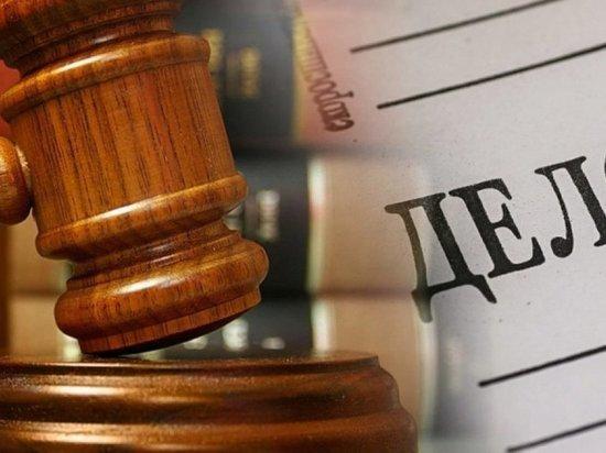 Ивановка может пойти под суд за получение вознаграждения от «фирмы-однодневки»