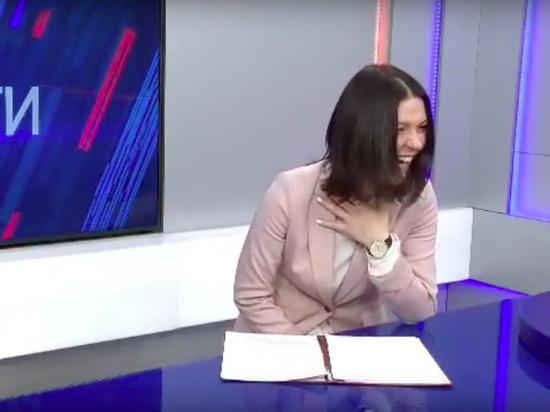 Руководство ГТРК «Камчатка» прокомментировало видео с хохочущей над льготами телеведущей