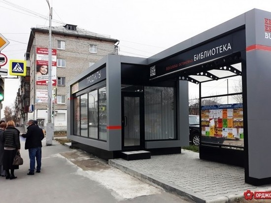 Гордума заблокировала документ, регулирующий уличную торговлю в Екатеринбурге