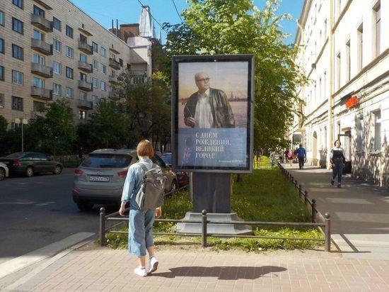Кандидат в губернаторы Владимир Бортко остался должен 4 миллиона рекламистам