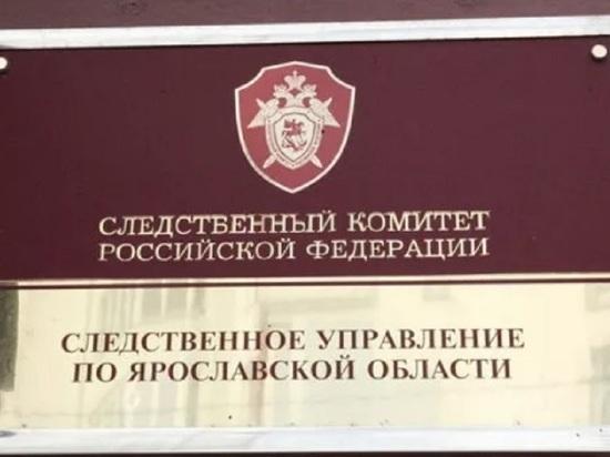 Телефонные террористы «заминировали» здание Следственного комитета в Ярославле