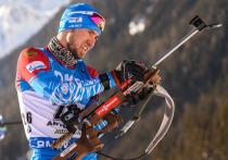 В Италии на трассах Антхольц-Антерсельвы стартует чемпионат мира по биатлону. Для сборной России, установившей в нынешнем сезоне антирекорд в 26 гонок без медалей, это последняя возможность исправить положение.
