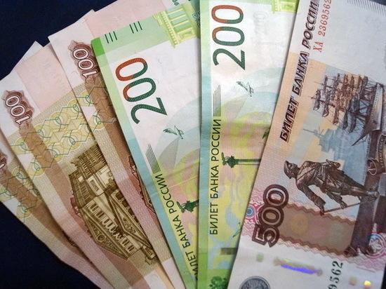 Прожиточный минимум в Марий Эл в конце 2019 года составил 9258 рублей
