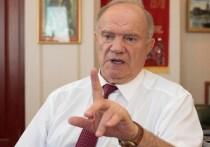 Зюганов прокомментировал идею упоминания бога в Конституции